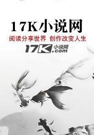 108妖刀